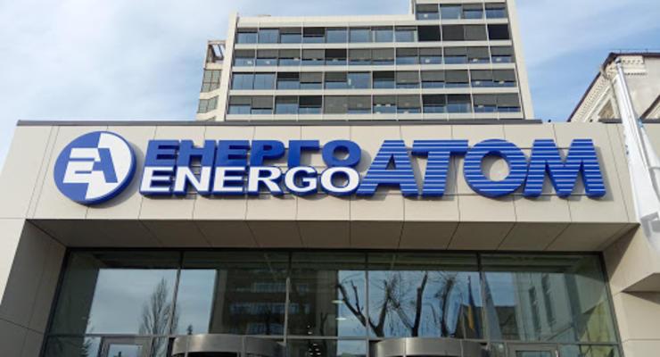 """Минэнерго: Правительство установило гарантии для безубыточной деятельности """" Энергоатома"""""""