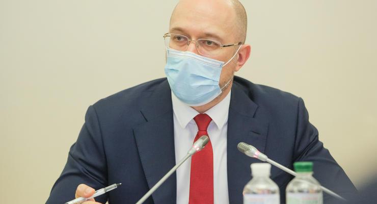 """Шмыгаль: В Украине очень большой потенциал для повышения """"минималки"""""""