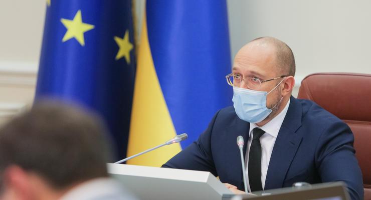 """Шмыгаль: В бюджете Украины нет """"дыр"""", есть 300-миллиардный дефицит"""
