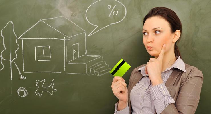 Как взять ипотеку: Что может потребовать банк от заемщика