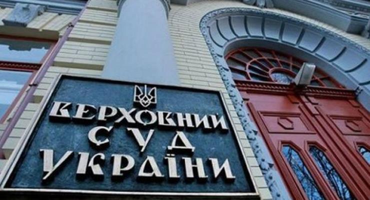 "Суд признал незаконной ликвидацию банка ""Премиум"", — СМИ"