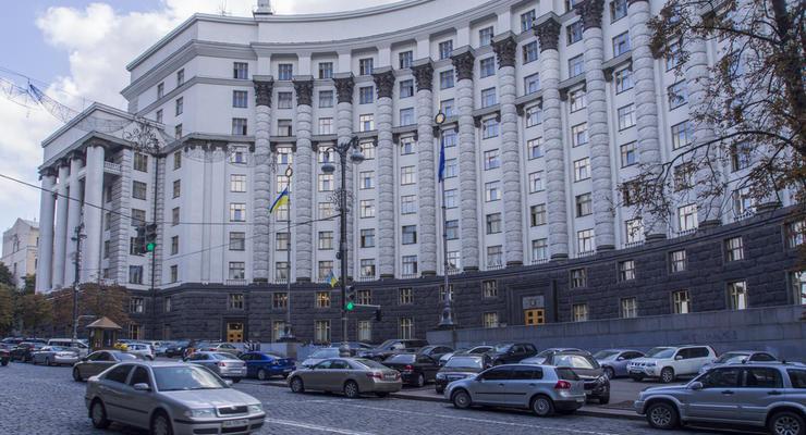 Кабмин утвердил список запрещенных к приватизации предприятий