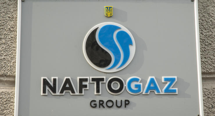 """Нафтогаз"" объяснил повышение цен на газ"