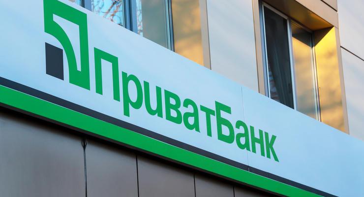 """Печальное наследство: Доля проблемных кредитов """"Приватбанка"""" составила 80%"""