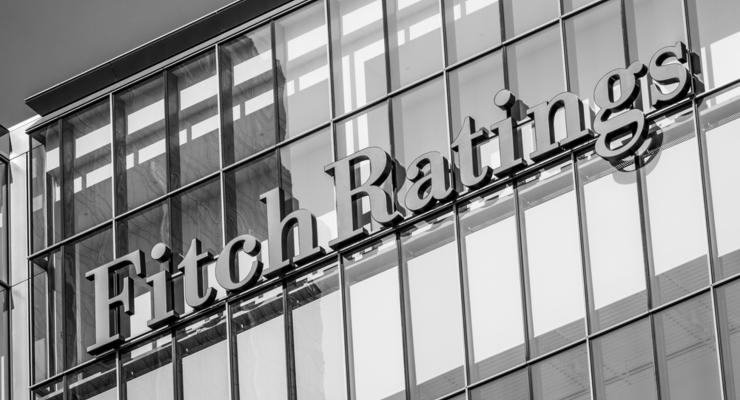 Все стабильно: Fitch не изменило рейтинг Украины