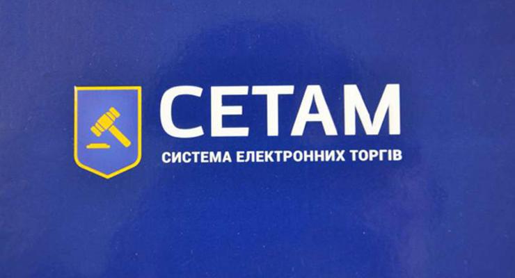 СЕТАМ продал имущества под арестом на 9 млрд грн