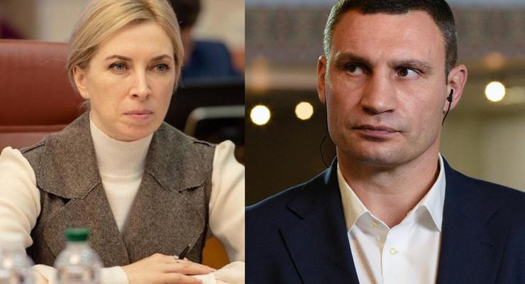 Во второй тур выходят Кличко и Верещук: свежие рейтинги