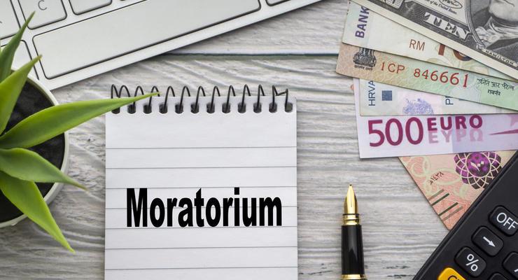 Рада продлила мораторий на взыскание долгов по ипотеке на полтора года