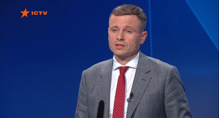 Марченко: Миссия МВФ приедет в Украину в октябре-ноябре