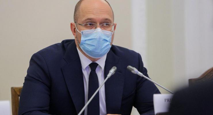 Шмыгаль анонсировал фондовый рынок в Украине