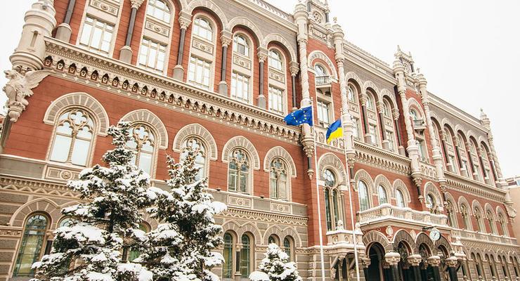 В Совете НБУ пояснили, почему выразили недоверие Сологубу и Рожковой