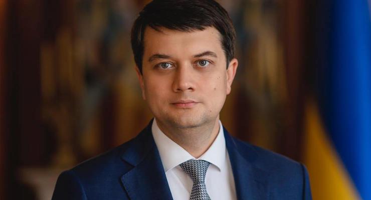 Разумков: В 2021 году отдельного COVID-Фонда в Украине не будет