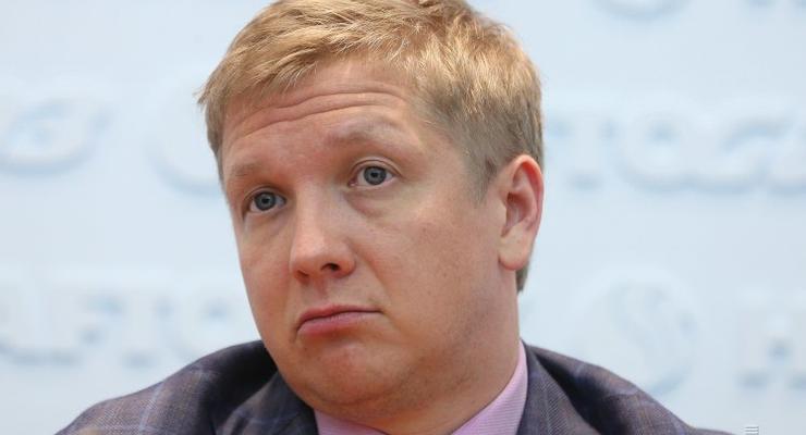 Коболев ответил на дело о госизмене