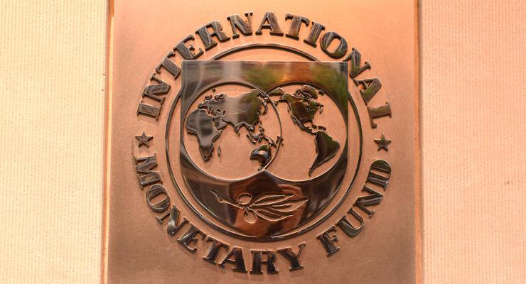 МВФ улучшил прогноз по экономике Украины на 2020 год