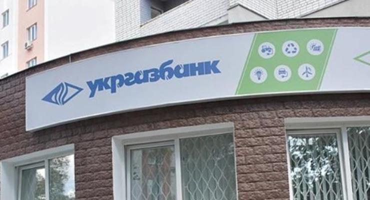 Укргазбанк лидирует на рынке по росту активов
