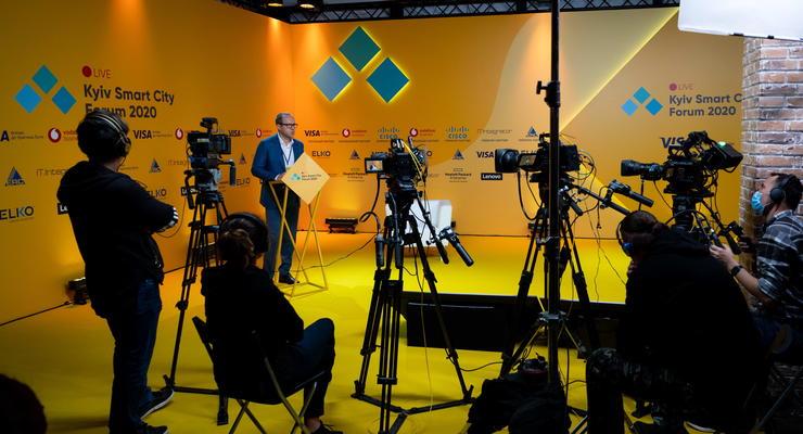 Ведущие разработчики «умных» городов мира выступили на Kyiv Smart City Forum