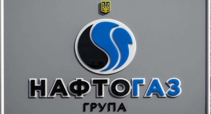 """""""Нафтогаз"""" отложил размещение долларовых евробондов - СМИ"""