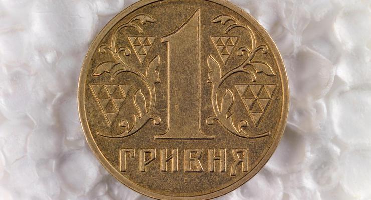 Что делать, если не принимают в оплату монеты: Совет от НБУ