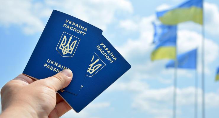 Как получить биометрический загранпаспорт в Украине в 2020: Инструкция
