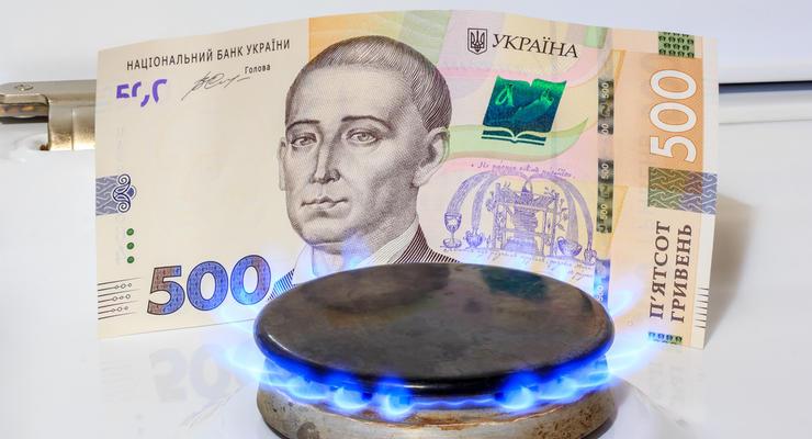 """""""Нафтогаз"""" изменил цену на газ для производителей тепла"""