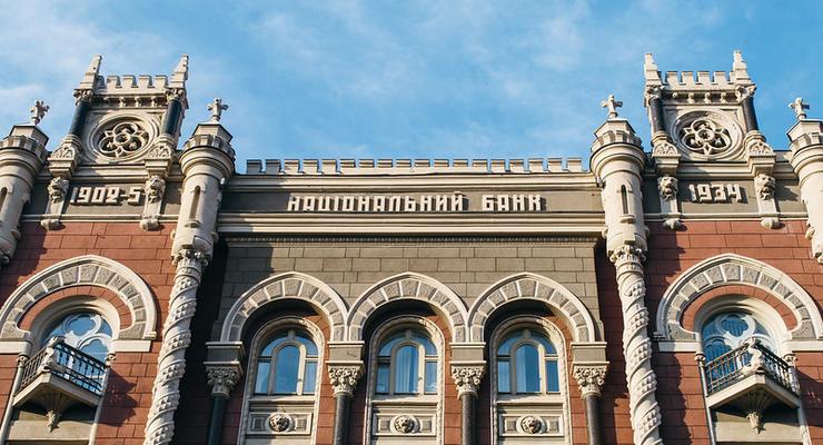 Нацбанк обещает восстановление экономики Украины к 2022 году