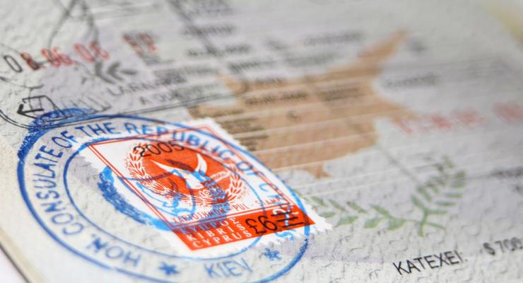 """Кипр прекратил выдавать """"золотые паспорта"""""""