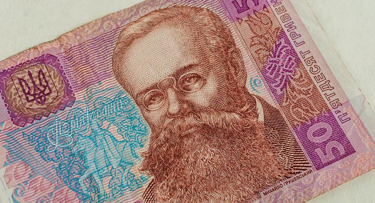50 гривен в 1996 году и сейчас: Как изменилась стоимость гривны