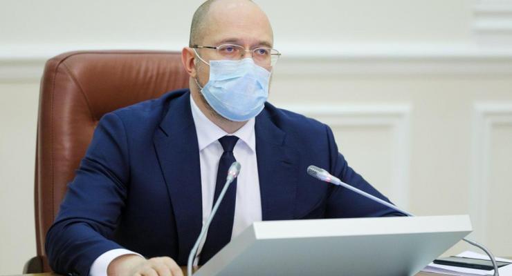 Шмыгаль: Локдауна не будет, однако карантинные меры ужесточат