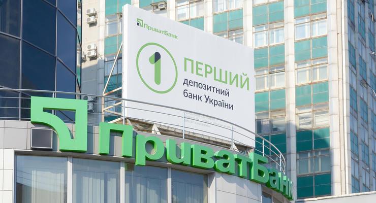 Возле Нигерии и Туниса: Украинские банки в максимальной группе риска