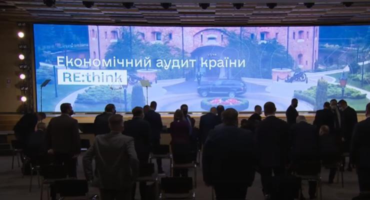 Аудит государства: Шмыгаль назвал сумму оценки нереализованного потенциала Украины