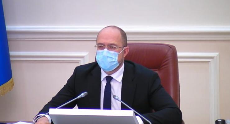 Шмыгаль назвал источники финансирования борьбы с коронавирусом в Украине