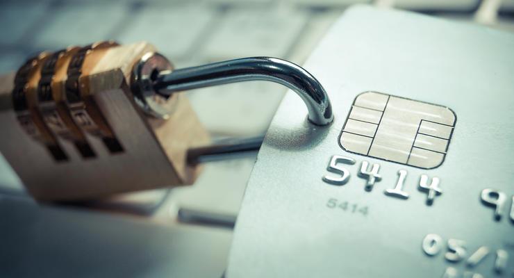 Защита интернет-банкинга от мошенников: Что советуют специалисты