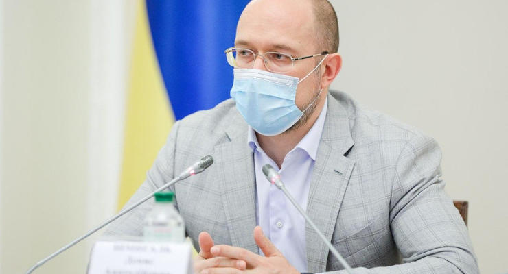 """Борьба с коронавирусом в Украине: Правительство предлагает """"цифровые решения"""""""