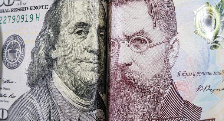 Курс валют на 23.11.2020: После выходных гривна продолжает слабеть, доллар вырос
