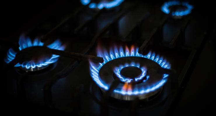 """Нафтогаз"" огласил цену на газ для теплоэнерго"
