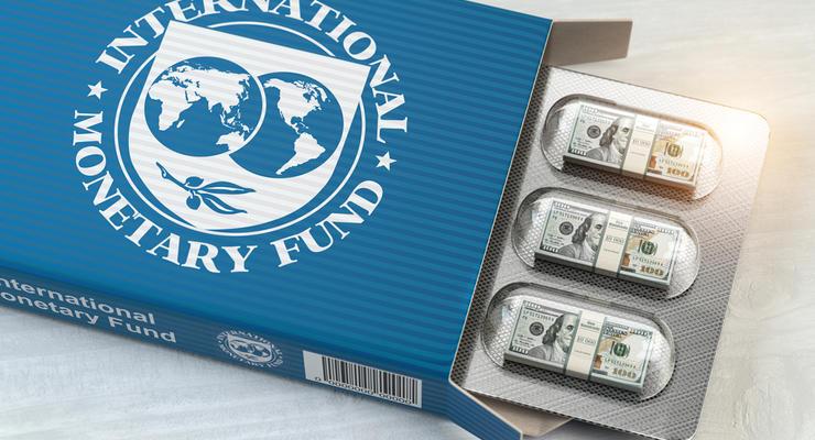 МВФ потребовал от Украины отменить банковскую тайну