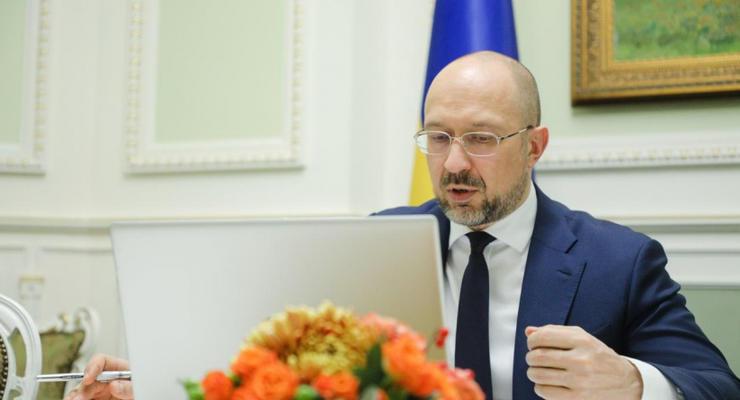 Шмыгаль пообещал бизнесу государственные гарантии по кредитам