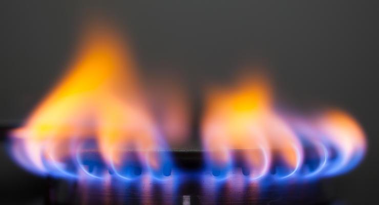 """""""Нафтогаз"""" озвучил цену на газ для населения на декабрь"""