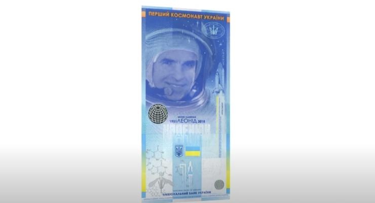 НБУ презентовал новую сувенирную банкноту: Подробности