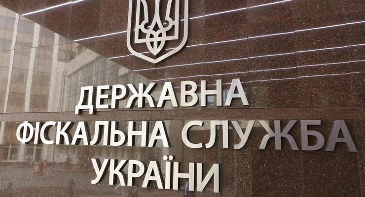 В ГФС после критики генпрокурора сменили Солодченко на Сосиновича