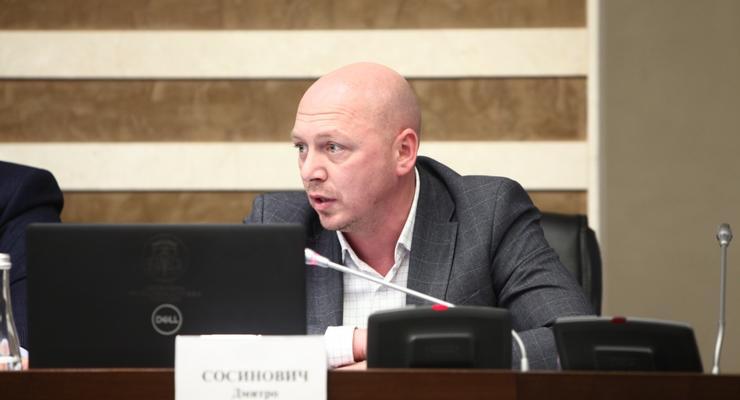 """Не позволим устраивать """"пир во время чумы"""", – новый глава ГФС Дмитрий Сосинович"""