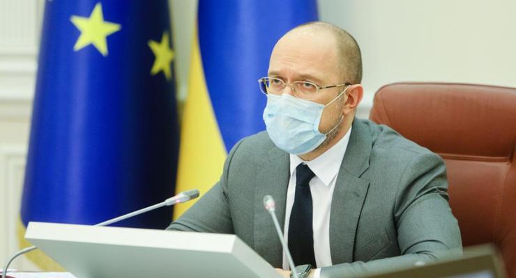 Кабмин определился с карантином в Украине