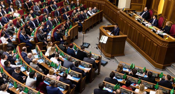 Рада приняла закон Зеленского о материальной помощи ФЛП: Детали