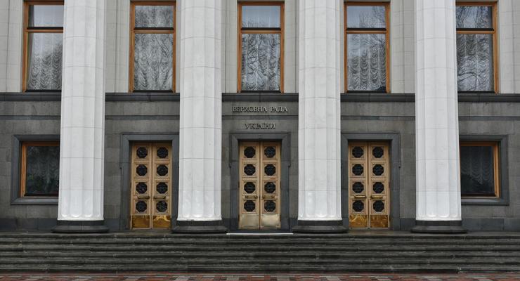 Рада возобновила ответственность за недостоверное декларирование
