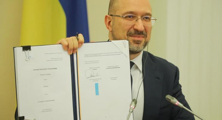 Евросоюз предоставит Украине 640 млн евро макрофинансовой помощи