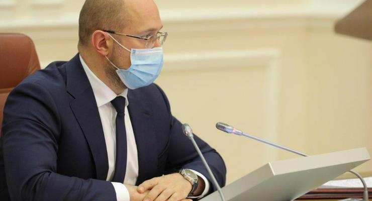 Официально: Локдаун в Украине введут с 8 января по 24 января 2021 года