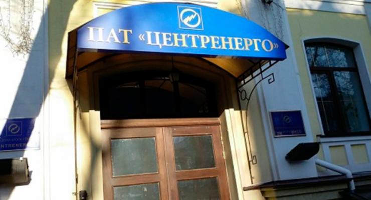 """В Фонде Госимущества озвучили планы продажи """"Центрэнерго"""""""
