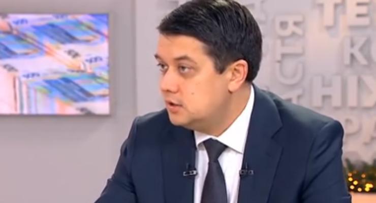 """Удалось избежать """"бюджетной ночи"""": Разумков прокомментировал бюджет-2021"""