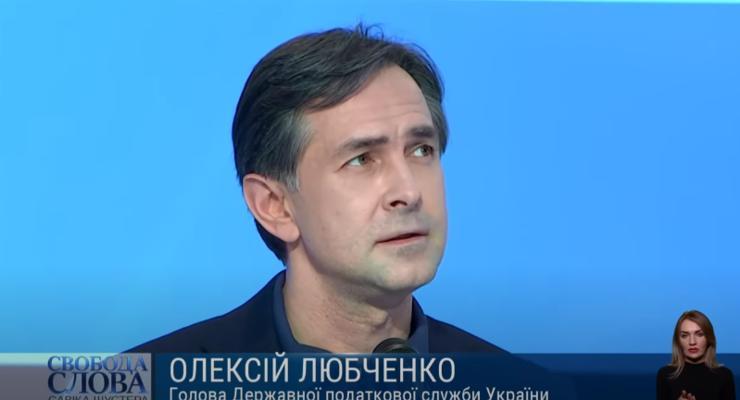 Сколько украинцев не платят налоги - ГНС