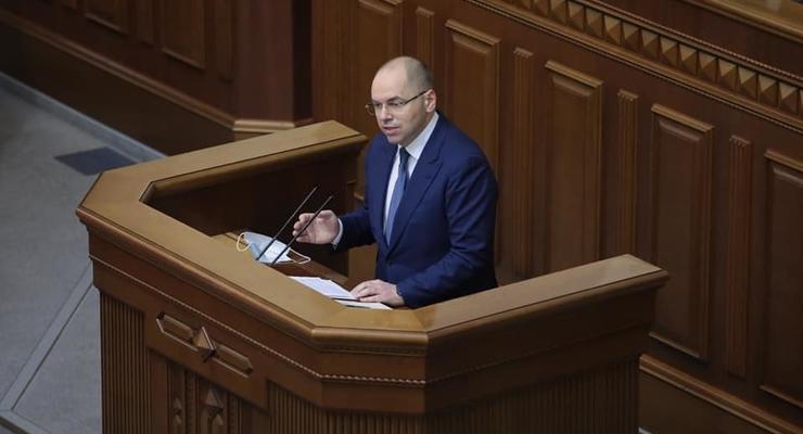 Когда Украина получит вакцину и будет ли она в аптеках: Комментарий министра